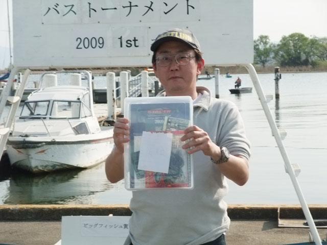 20090419-02.jpg
