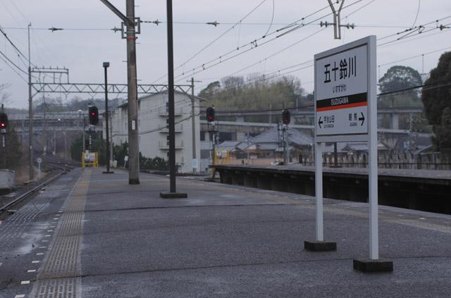 20120318-10.jpg