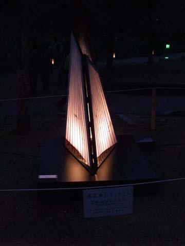 201003-08.JPG