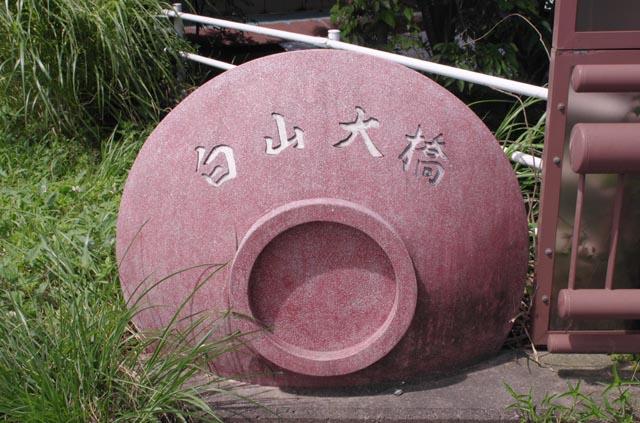 20120716-03.jpg