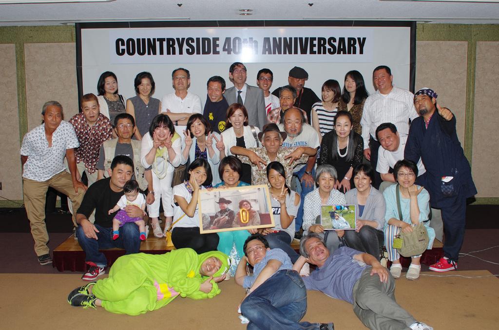 CountrySide-40th-02.jpg